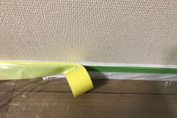 マスカー マスキングテープ